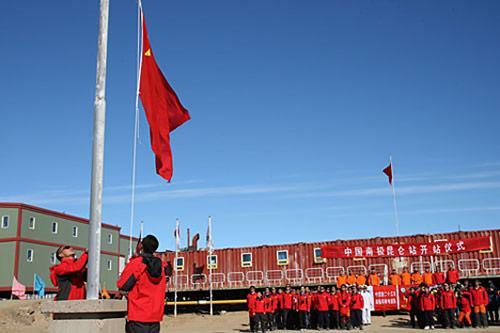 Eroeffnung-Kunlun-Station