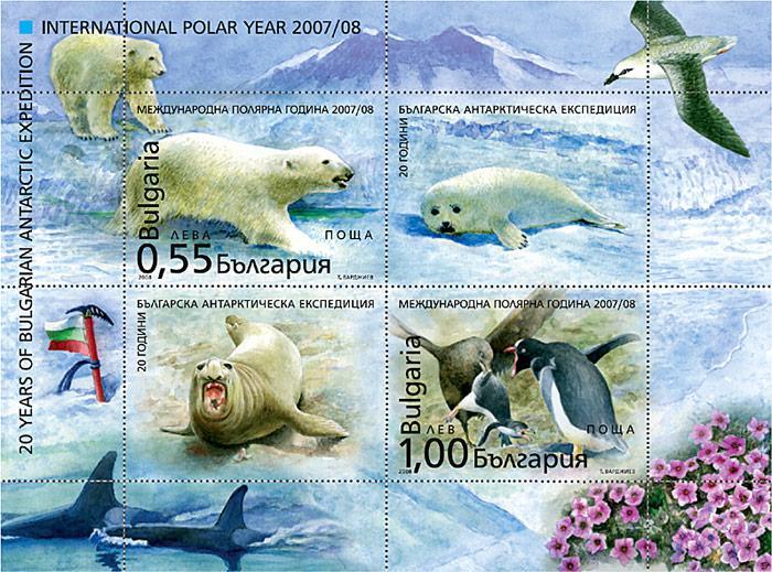Briefmarken-Bulgaria