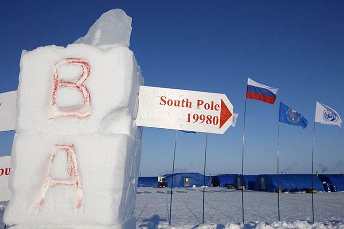 009_South_Pole